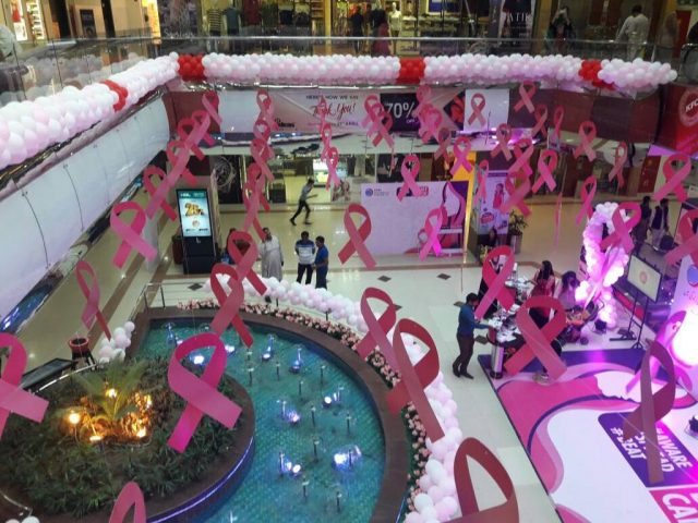 Breast Cancer Awareness Camp in Pakistan